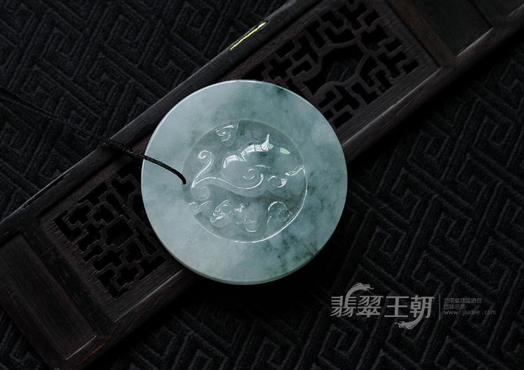 货号:jd007156 已结缘 温馨提示:翡翠王朝为多渠道销售,该宝贝仅此一