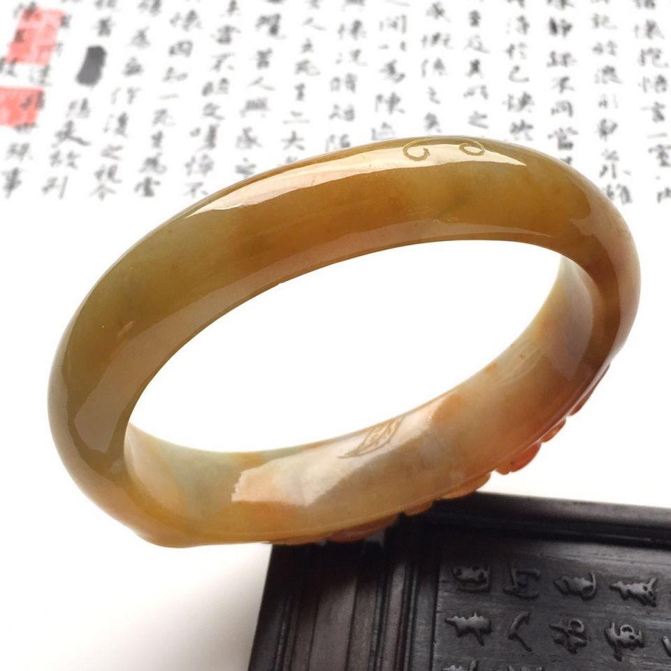(超值推荐)糯冰种红黄翡福寿双全雕花贵妃镯(56.7mm-47.3mm)