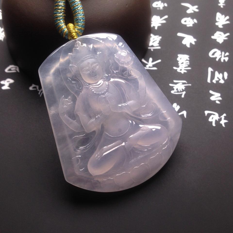 (超值推薦)糯冰種淡紫羅蘭觀音掛件翡翠