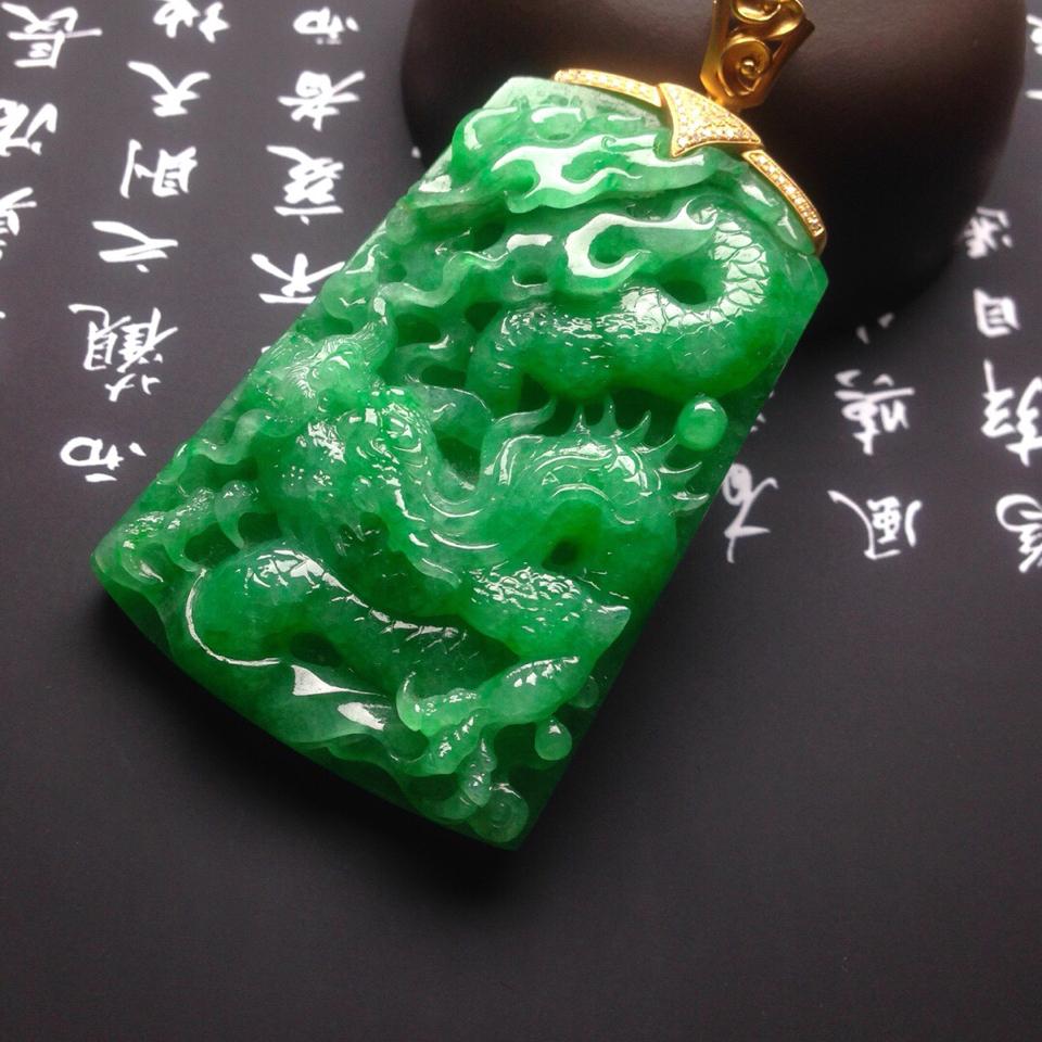 糯冰种满绿龙凤呈祥挂件翡翠