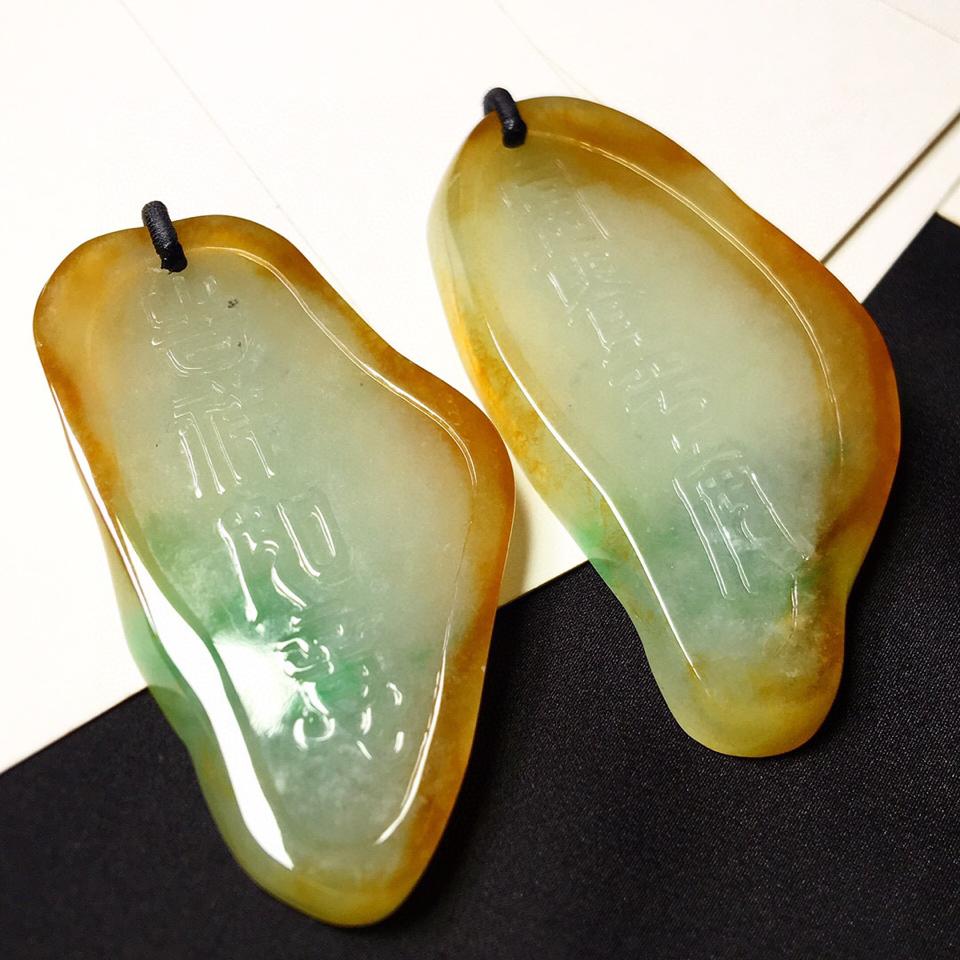 冰种黄加绿梅兰竹菊挂件(一对)翡翠