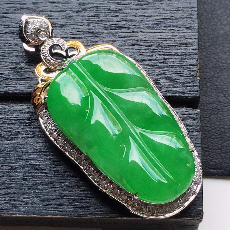 (超值推荐)缅甸翡翠18K金伴钻镶嵌糯冰种满绿叶子吊坠