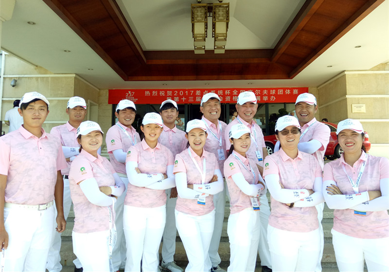 重磅!翡翠王朝助力云南省高尔夫球队,奋力出征第十三届全运会!